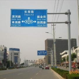 公路标志杆生产厂家,公路标志牌内蒙古生产厂家-河北国城