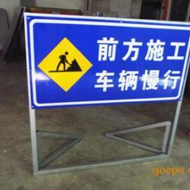 前方施工减速慢行标志牌厂家,高速路施工标志牌厂家
