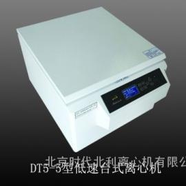 低速�_式�x心�C-北利牌DT5-5型
