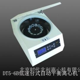 台式低速自动平衡离心机