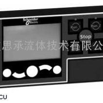 LTMCU控制面板