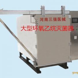 6立方环氧乙烷灭菌器对电子灭菌