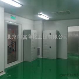 半导体空气净化 北京同富净化工程施工与设计