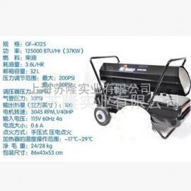 美国Mr.heaterK125燃油取暖器燃油 暖风机