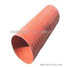 达科厂家工业内夹耐高温防腐硅胶通风软管