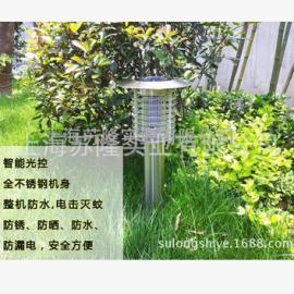 蓝犀牛太阳能灭蚊器 驱蚊器 H-m2 驱蚊灯灭蚊器