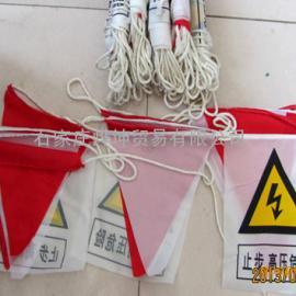 警示绳电力安全警示带安全绳