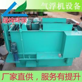 QF一体化气浮,溶气气浮装置,溶气释放器