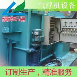 一元化气浮设备|污水处理设备