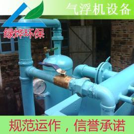 一元化气浮设备 污水处理气浮设备