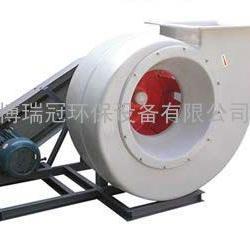 防腐风机 塑料风机PP风机玻璃钢风机 厂家直销价格优惠