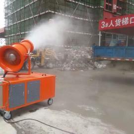 喷雾风机果园喷雾机农药喷雾机车载式喷雾机工地降尘喷雾机