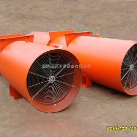 隧道风机轴流风机/厂家直销/型号齐全/淄博瑞冠环保风机