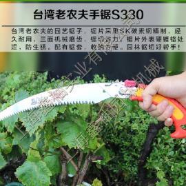 老农夫手锯S330/进口S330手锯批发 老农夫园艺剪