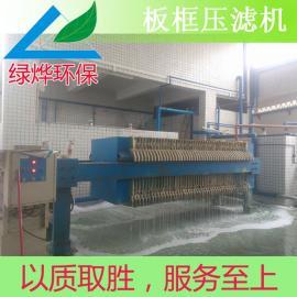 供应板框厢式压滤机工作原理 压渣机