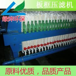 厢式压滤机 板框压滤机 污泥压滤机 使用方便