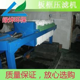板框厢式压滤机|厢式压滤机|污泥过滤机