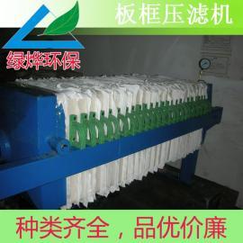 板框厢式压滤机技术参数|广州压滤机型号