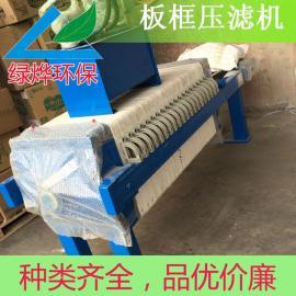 污泥脱水板框厢式压滤机 耐腐蚀 耐酸碱 无毒无味