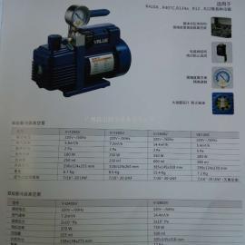 单级R410新冷媒真空泵R407C R134AR12R22