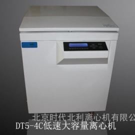 北利牌DT5-4C型低速大容量离心机