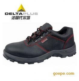 代尔塔中国301501安全鞋-301501