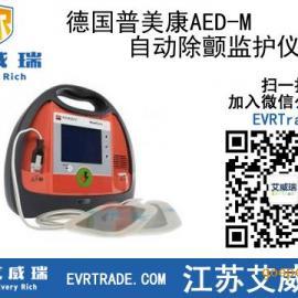 德国普美康AED-M自动除颤监护仪 带心电图显示 双相波