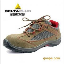 代尔塔一级代理;代尔塔安全鞋代理