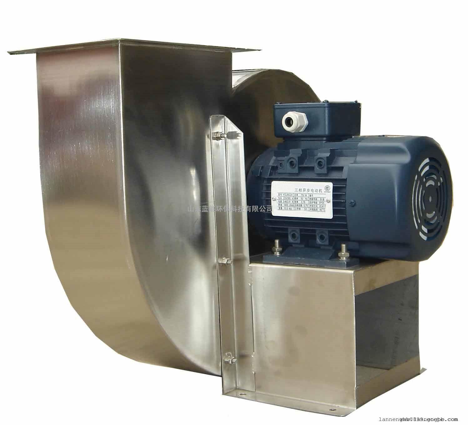 高温不锈钢风机 高温风机专业制造