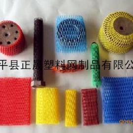 专业生产螺纹塑料保护网套 螺栓塑料保护网套 椅子腿网套