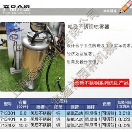 Bugwiser 型不锈钢塑储压式喷雾机 713301,713401,,713402