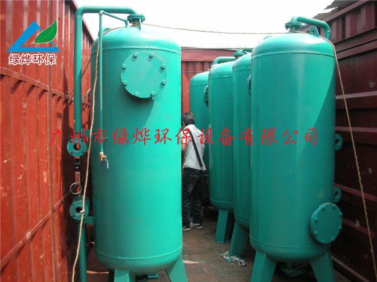 活性碳过滤器|压力溶气罐|广州气浮压力罐