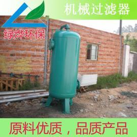 广州石英砂过滤器 机械过滤器