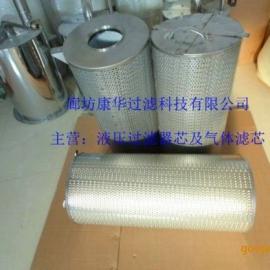 最新价格1094057空气滤芯31088、光电设备滤芯H590