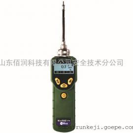 华瑞PGM-7300手持式VOC检测仪