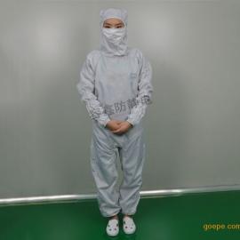 国庆提前优惠供应防静电工作服,高品质防静电服生产厂家