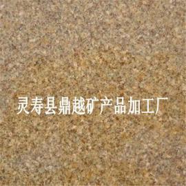 柏坡黄石材石料 柏坡黄花岗岩厂家 柏坡黄荔枝面价格