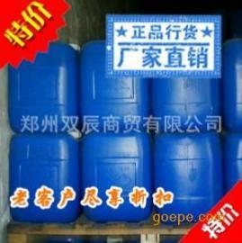 郑州双氧水厂,河南双氧水生产厂家,郑州双辰双氧水厂