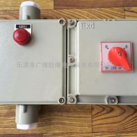BDZ51-63A/3P防爆断路器