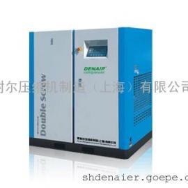 松江德耐尔微油螺杆空压机/高塍德耐尔微油螺杆空压机公司