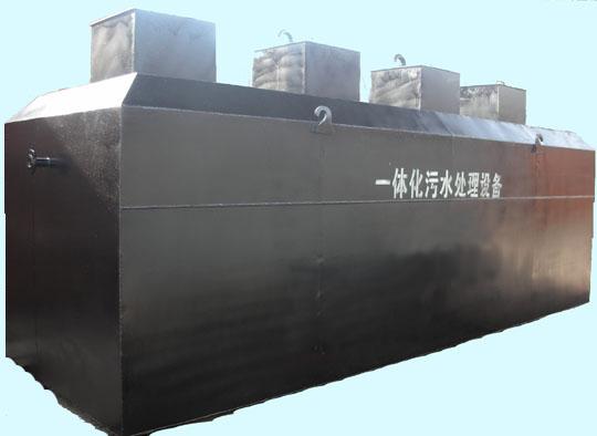 潍坊医学生物学研究所40-80床污水处理设备无人值班