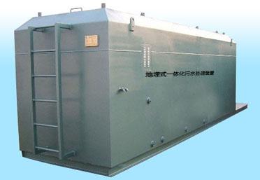 养殖场养牛、养猪污水处理设备选型