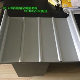 西安1.2厚铝镁锰金属屋面及安装