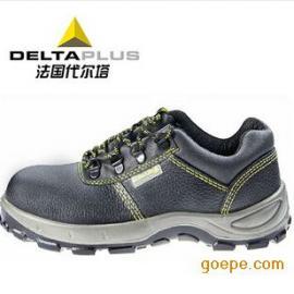 代尔塔中国301509安全鞋-301509