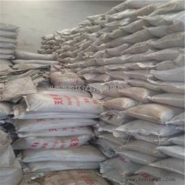 高效天然锰砂滤料,过滤器锰砂滤料多少钱一吨