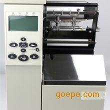 ZEBRA 105SLPLUS打印机报价105SLP驱动