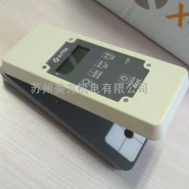 便携式透射密度仪 XRITE 341C 美国爱色丽