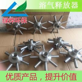 TJ�放器 八角型�放�^ 溶�忉�放器 使用�勖��L