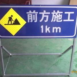 前方施工标志牌,减速慢行标志牌厂家批发-河北国城制造