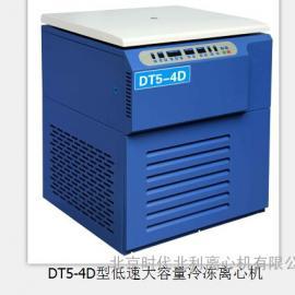 DT5-4D型低速大容量冷冻离心机